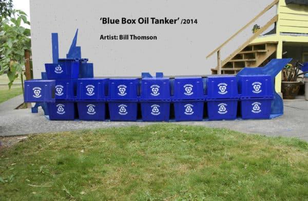 Back-yard-Oil-Tanker